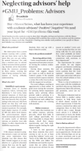 GMU Problems Advising. Broadside. April 1 2013